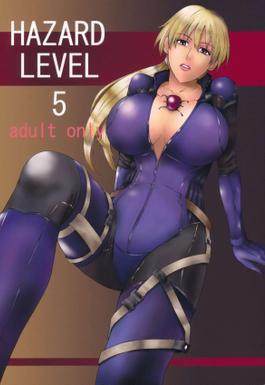 English resident evil hentai manga