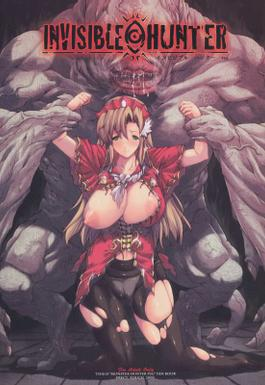 Hentai rape monster The Rape
