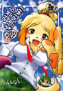 Animal Crossing Hentai Comics